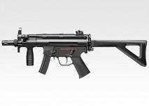 TOKYO MARUI - H&K MP5 Kurtz A4 PDW (Standard Type)