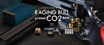 Marushin - Raging Bull CO2 Version - Black (Gas Revolver)
