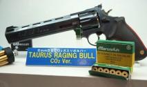 Marushin - Taurus Raging Bull CO2 Model (Gas Revolver)