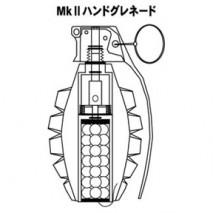 Escort - Volcano Mk2 hand grenade