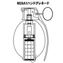 Escort - Volcano M26A1 hand grenade