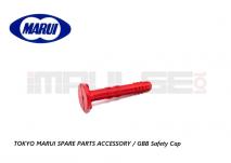 Tokyo Marui Spare Parts Accessory / GBB Safety Cap