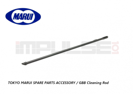 Tokyo Marui Spare Parts Accessory / GBB Cleaning Rod
