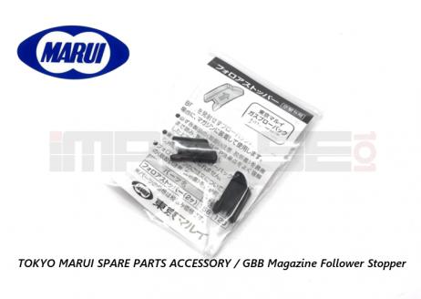 Tokyo Marui Spare Parts Accessory / GBB Magazine Follower Stopper