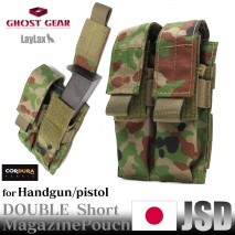 LAYLAX/GHOSTGEAR - Double Short Magazine Pouch (JSD)