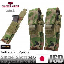 LAYLAX/GHOSTGEAR - Single Short Magazine Pouch 2 pieces (JSD)
