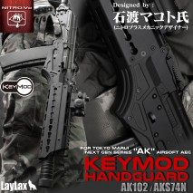 LAYLAX / Nitro.Vo - Tokyo Marui Next Gen AK Keymod Handguard