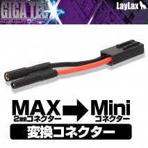 LAYLAX/GIGATEC - MAX 2mm Mini Tamiya Connector Adaptor