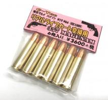 C-TEC - 357 Magnum Spare Gas Cartridges for Tokyo Marui Gas Revolver M66/M19/Python