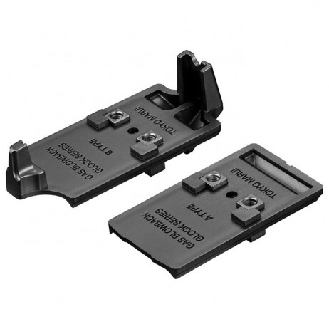 TOKYO MARUI - MICRO PRO SIGHT MOUNT for Tokyo Glock Series