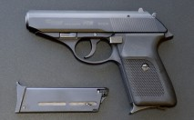 KSC - P230 Early HW (GBB)