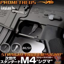 "LAYLAX/PROMETHEUS - Next Gen M4 Series Straight Trigger ""Sigma"""