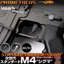 "LAYLAX/PROMETHEUS - Standard M4 Series Straight Trigger ""Sigma"""