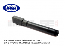 Tokyo Marui Spare Parts HK45 Tactical / 2HK45-17-18-39 (Threaded Outer Barrel)