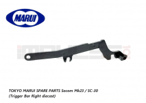 Tokyo Marui Spare Parts Socom Mk23 / SC-30 (Trigger Bar Right diecast)