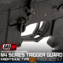 LAYLAX/FIRST FACTORY - Tokyo Marui GBBR M4 Series Modified Knight's KAC Type Trigger Guard