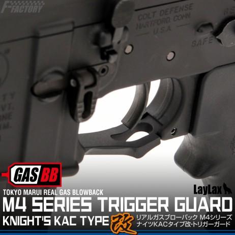 LAYLAX/FIRST FACTORY - Tokyo Marui GBBR M4 Series Knight's KAC Type Trigger Guard