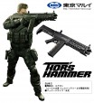 TOKYO MARUI - Thor's Hammer (Electric Shotgun) Limited Edition
