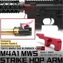 LAYLAX/FIRST FACTORY - Tokyo Marui M4A1 MWS GBBR Strike Hop Arm