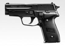 TOKYO MARUI - Air Handgun Series (18+ Hop Up) Sig Sauer P228 new