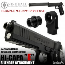 LAYLAX/NINE BALL - Tokyo Marui HiCapa E Silencer Attachment (AEP / Fixed Electric Handgun)