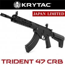 KRYTAC - TRIDENT 47 CRB (Standard AEG)