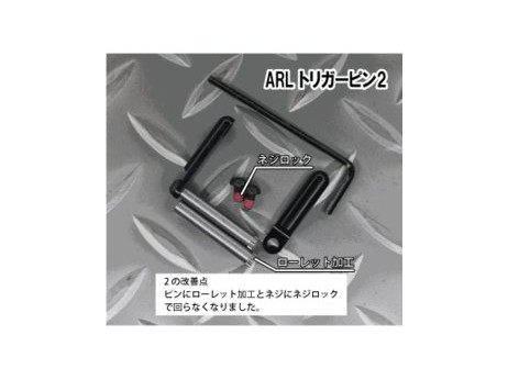 BigOut - ARL Trigger Pin 2 for Tokyo Marui Next Gen M4/HK416 series