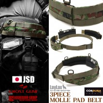 LAYLAX/GHOSTGEAR - 3 Pieces Molle Patch Belt (JSD/OD)