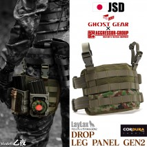 LAYLAX/GHOSTGEAR - Drop Leg Panel Gen2 (JSD/OD)