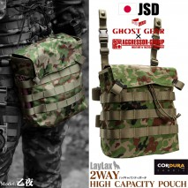 LAYLAX/GHOSTGEAR - 2 ways High Capacity Pouch (JSD/OD)
