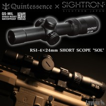 "LAYLAX/Quintes sence - Sightron Japan MilSpec Scope RS1- 4×24mm SHORT SCOPE ""SOL"""