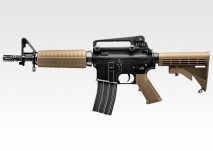 TOKYO MARUI - COLT M933 Commando (Standard Type)