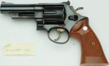 TANAKA - M29 4inch Steel Jupiter (Gas Revolver)