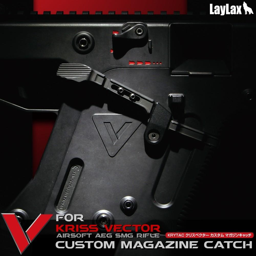 laylax first factory krytac kriss vector custom magazine catch lever