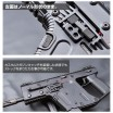 LAYLAX/FIRST FACTORY - KRYTAC KRISS VECTOR Custom Magazine Catch Lever