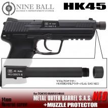 LAYLAX/NINE BALL - Tokyo Marui HK45 Metal Outer Barrel SAS NEO + Muzzle Protector