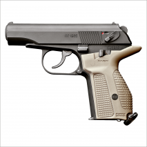 KSC - Makarov PMG HW TAN COLOR (GBB)