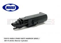 Tokyo Marui Spare Parts WARRIOR SERIES / SW-14 (Strike Warrior Cylinder)