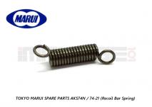 Tokyo Marui Spare Parts AKS74N / 74-21 (Recoil Bar Spring)