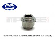 Tokyo Marui Spare Parts M870 BREACHER / 870BR-15 (Joint Nozzle)