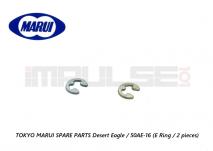 Tokyo Marui Spare Parts DESERT EAGLE / 50AE-16 (E Ring / 2 pieces)