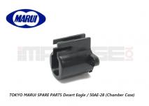 Tokyo Marui Spare Parts DESERT EAGLE / 50AE-28 (Chamber Case)