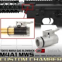 LAYLAX/FIRST FACTORY - Tokyo Marui M4A1 MWS GBBR Custom Chamber