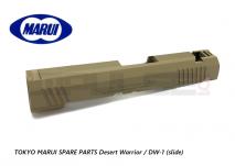 Tokyo Marui Spare Parts Desert Warrior / DW-1 (slide)
