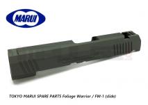 Tokyo Marui Spare Parts Foliage Warrior / FW-1 (slide)