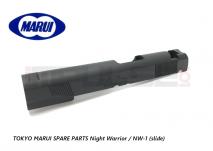 Tokyo Marui Spare Parts Night Warrior / NW-1 (slide)