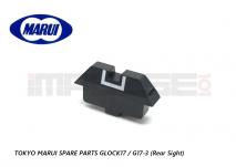 Tokyo Marui Spare Parts GLOCK17 / G17-3 (Rear Sight)