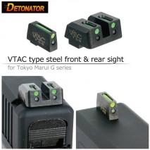 DETONATOR - VTAC Type Steel Front & Rear Sight For Tokyo Marui G17/22/34/18C GBB