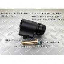 BigOut - BOS Recoil Less Spring Guide for Tokyo Marui Next Gen M4/HK416C series