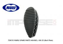 Tokyo Marui Spare Parts HK416D / 416-55 (Butt Plate)
